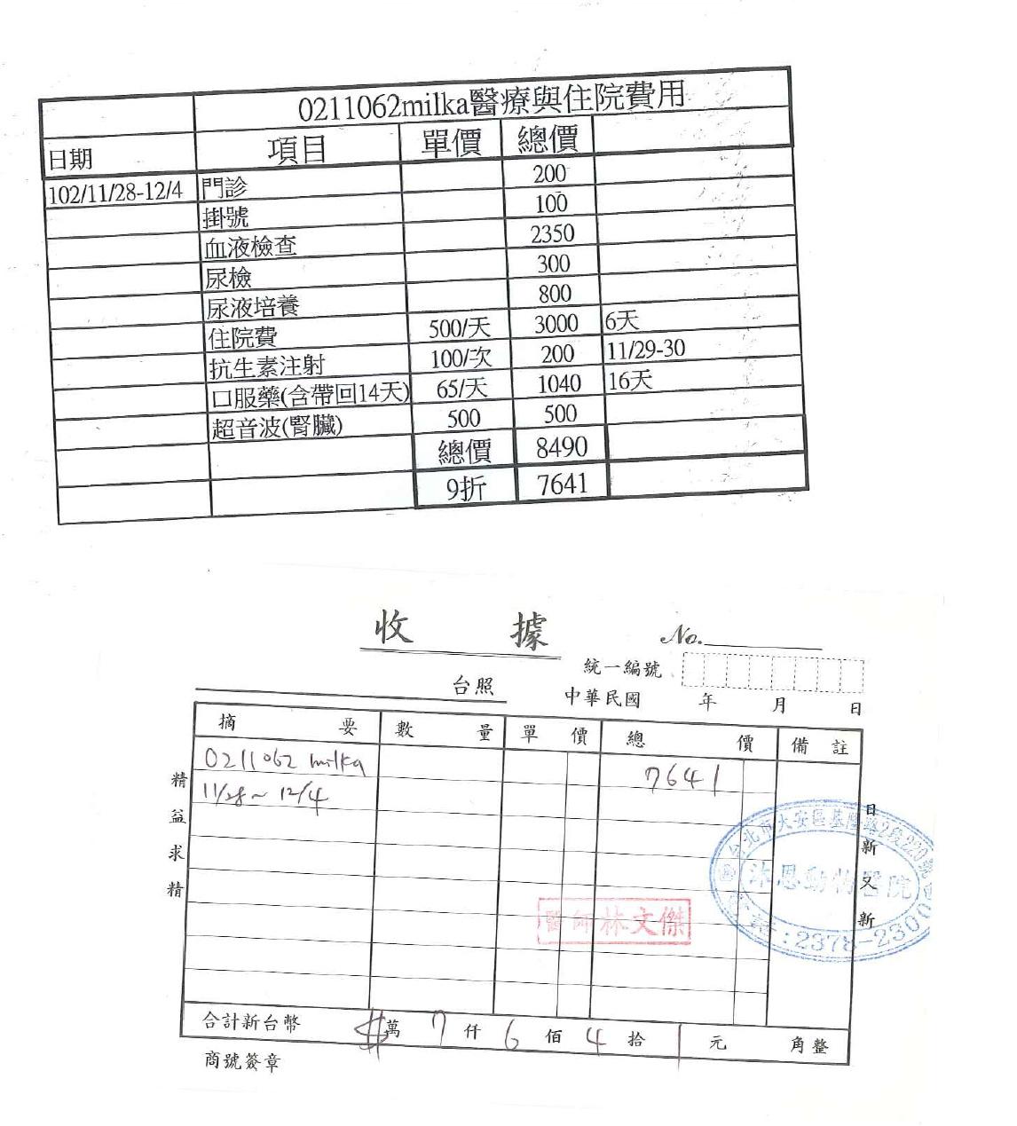 电路 电路图 电子 原理图 1146_1269