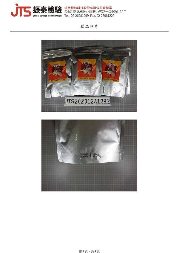 1609919472.jpg (600×847)